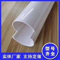 厂家直销PVC两片式哈夫管