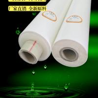 江西保水通暖通*PPR聚氨酯发泡一体保温管