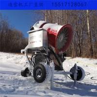 北方造雪机人工造雪的原理造雪机一天的费用