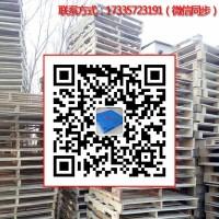 郑州大量*木托盘*木材木方木料胶合板托盘 高价现结