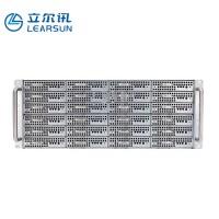 厂家直销 LB4241高密度刀片存储服务器 双核ARM处理器