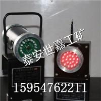 DHY0.36/3.6L矿用防爆机车红尾灯