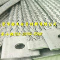 铝编织带软连接,硅碳棒用铝编织带固定夹