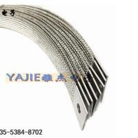 扁平304不锈钢编织线,不锈钢编织线软连接