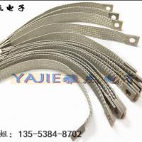铝编织带软连接,含内编织G型夹具报价