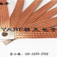 铜编织带软连接使用须知及故障维修
