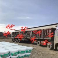 河北辰驰( CC-169 )室内膨胀型钢结构防火涂料生产厂家