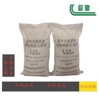 河北辰驰(CC-185)室外非膨胀型钢结构防火涂料生产厂家
