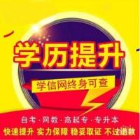 南开大学广播电视新闻学专业本科招生简章
