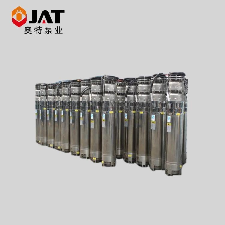 不锈钢潜水泵_海水电泵 (1)
