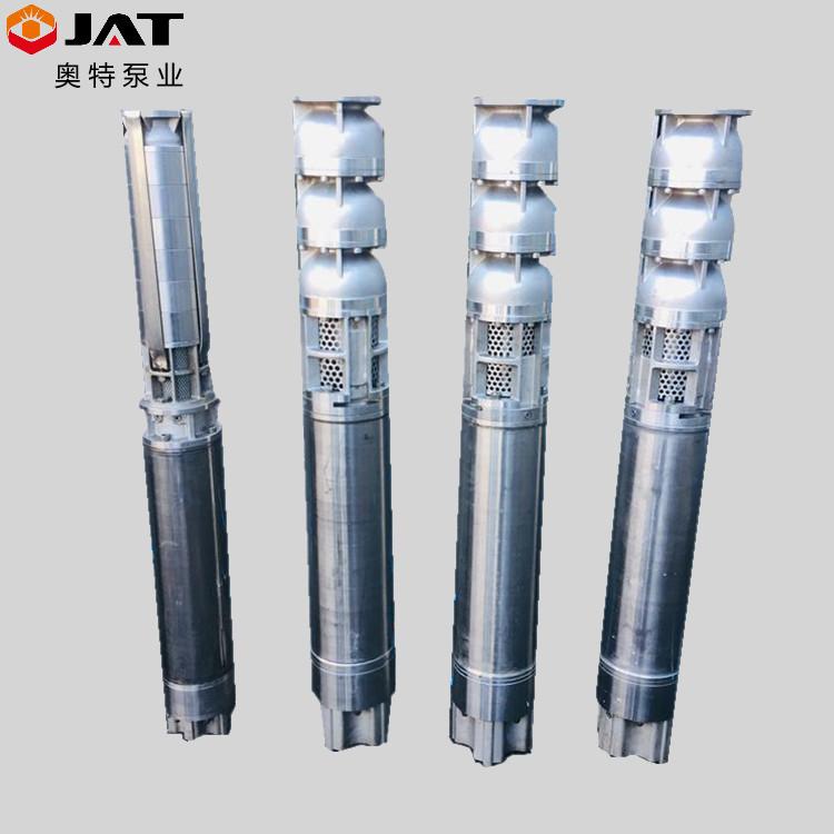 不锈钢潜水泵2 (1)