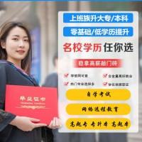 北京自考警 察大学消防工程专业本科专升本好 考通过率高
