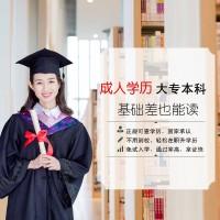 本科计算机科 学技术专业北京助学自考本科考 试难度低