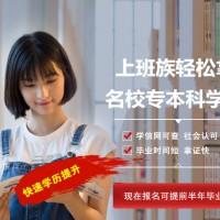 北京自考消防工程专业自考本科 学历学位下半年报考说明