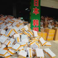 广州寄日本大货专线物流时效稳定
