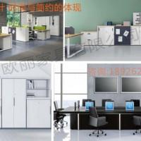 现*公桌子办公室卡座,屏风优质家具欧丽定制