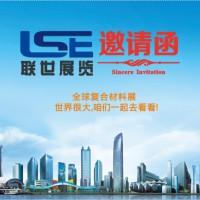 2020日本国际机器人展IREX