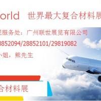 2020年越南第29届国际工业博览会
