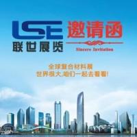 2021年新加坡国际亚太海事展览会(总代 陈小米)