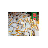 台湾专线COD小包代收货款回款快