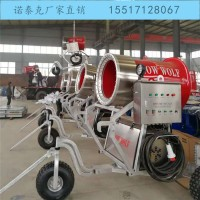 洛阳嬉雪乐园全套设备 诺泰克国产人造雪机器多少钱一台