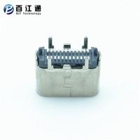type-cU*短体母座  24PIN  H=6.5mm
