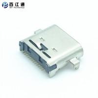 24PINtype-c贴片母座 双排贴片沉板0.8mm