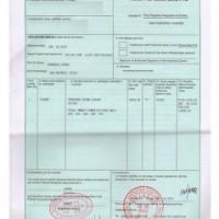 关于智利产地证的办理流程及优惠价格