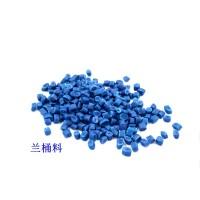 广东东莞供应PP聚丙颗粒/蓝色PP再生造粒/注塑PP再生料