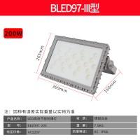200W工业照明LED防爆灯批发 加工车间油漆车间防爆灯