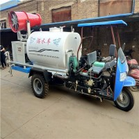 新疆博尔塔拉供应环卫绿化环保雾炮机