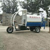 新疆巴音供应环卫绿化环保雾炮机