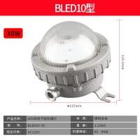 吸顶式LED高效节能防爆灯厂家批发
