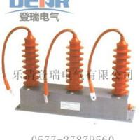 供应TBP-B-42F/310三相组合式过电压保护器诚招代理