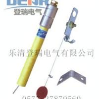 供应BRW-10/80,BRN-10/80高压熔断器诚招代理