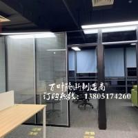 南京玻璃隔断