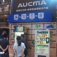 新闻2020第十三届南京国际智慧新零售暨无人售货展览会