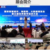 2020第十三届南京国际智慧停车展览会招商工作现已全面启动!