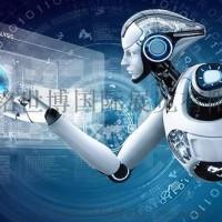 展览工厂2020南京国际人工智能产品展览会
