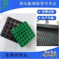 自贡排水板厂家-透水板*种植