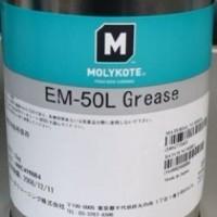全国长期大量求购*磨沥可EM-50L EM-30L润滑脂