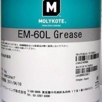 全国长期大量求购*磨沥可EM-60L EM-30L润滑脂