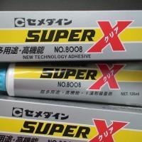 高价求购*施敏打硬硅胶8008 SX-720W 575黄胶