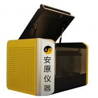 邵阳安原仪器Rohs2.0检测仪X荧光光谱仪品质优良