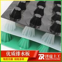 威海凹凸塑料夹层板*顶板排水板