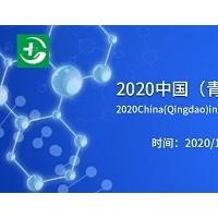 2020青岛防疫物资展,青岛防疫物资展会,青岛防疫物资展览会