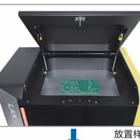 三门峡安原仪器Rohs2.0检测仪X荧光光谱仪造型美观