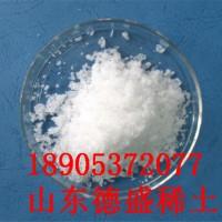 稀土氯化镱中镱化合价-氯化镱年中大促价格