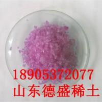 高端试剂氯化钕价格-六水氯化钕实验研究用