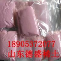 工业陶瓷添加剂氯化铒价格-自产氯化铒低价格